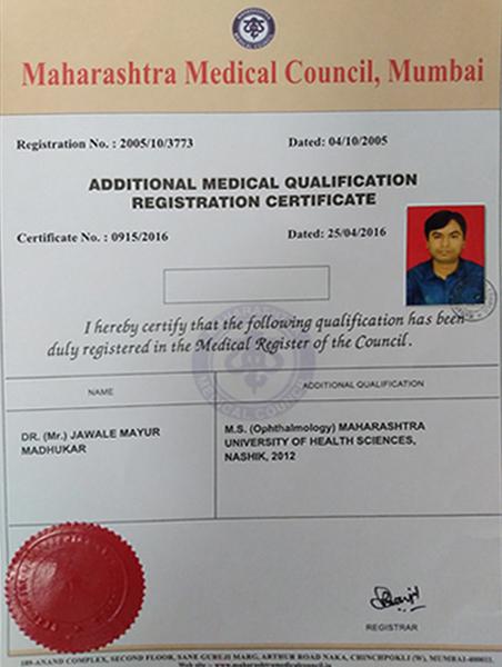 Best Eye Specialist in Bhosari